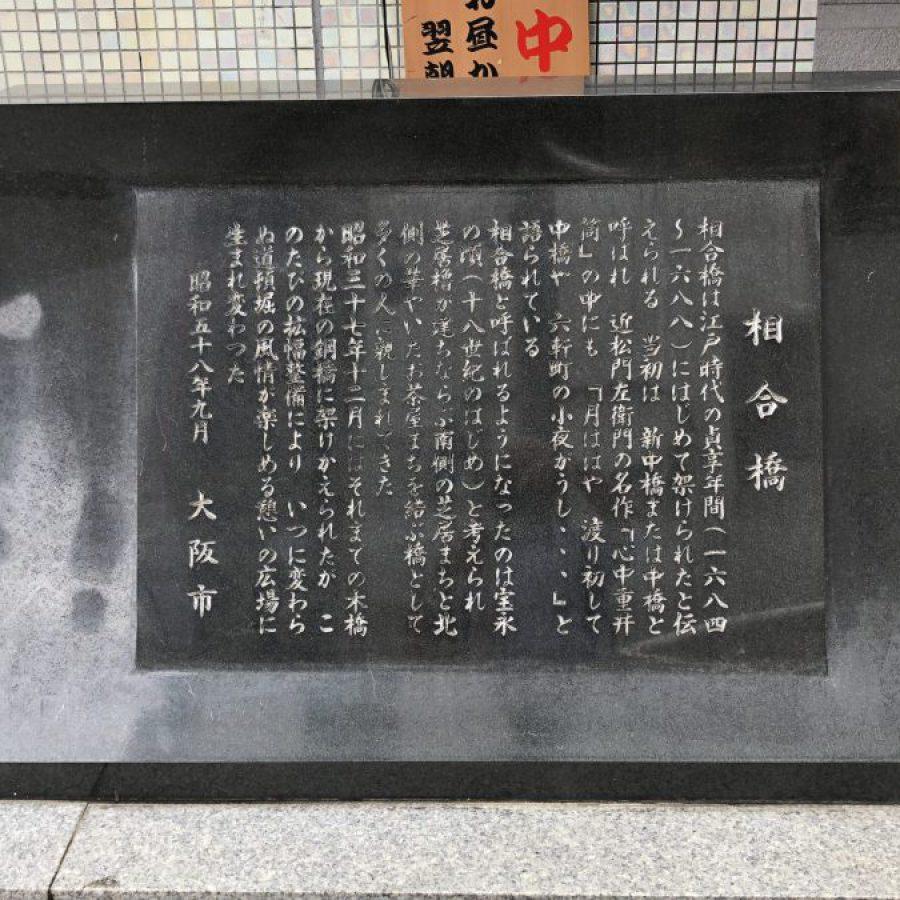 03-022