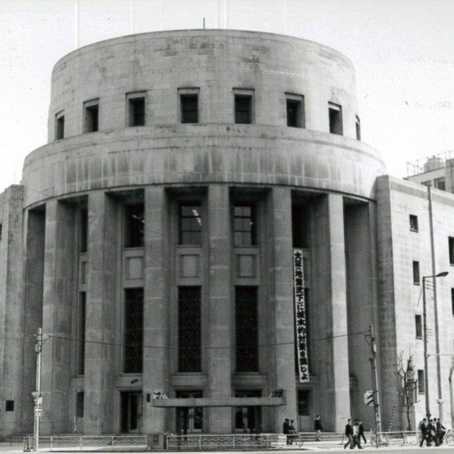 大阪証券取引所の全景