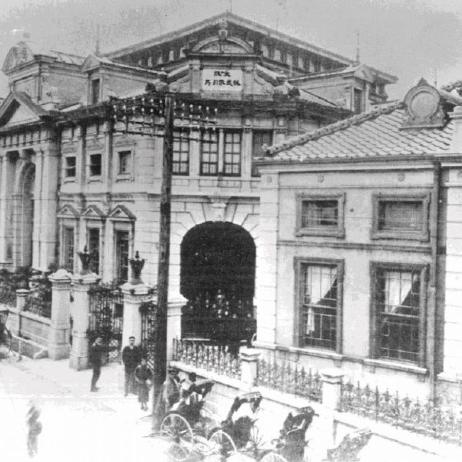 大阪株式取引所