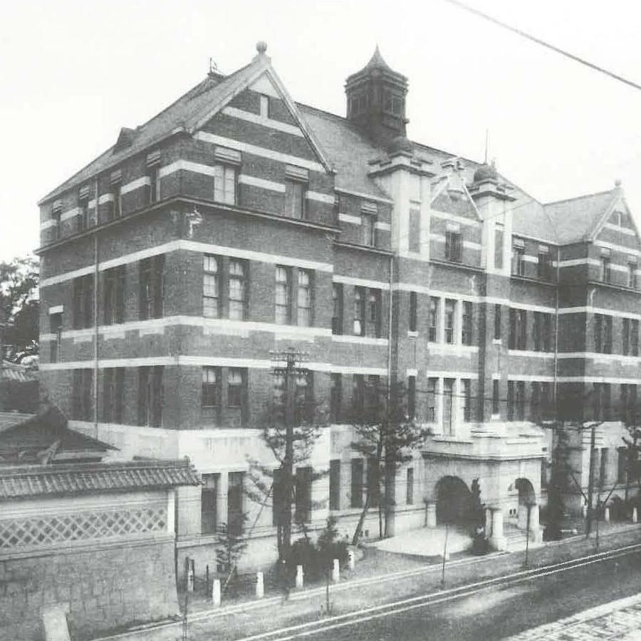 相愛大学の赤煉瓦校舎