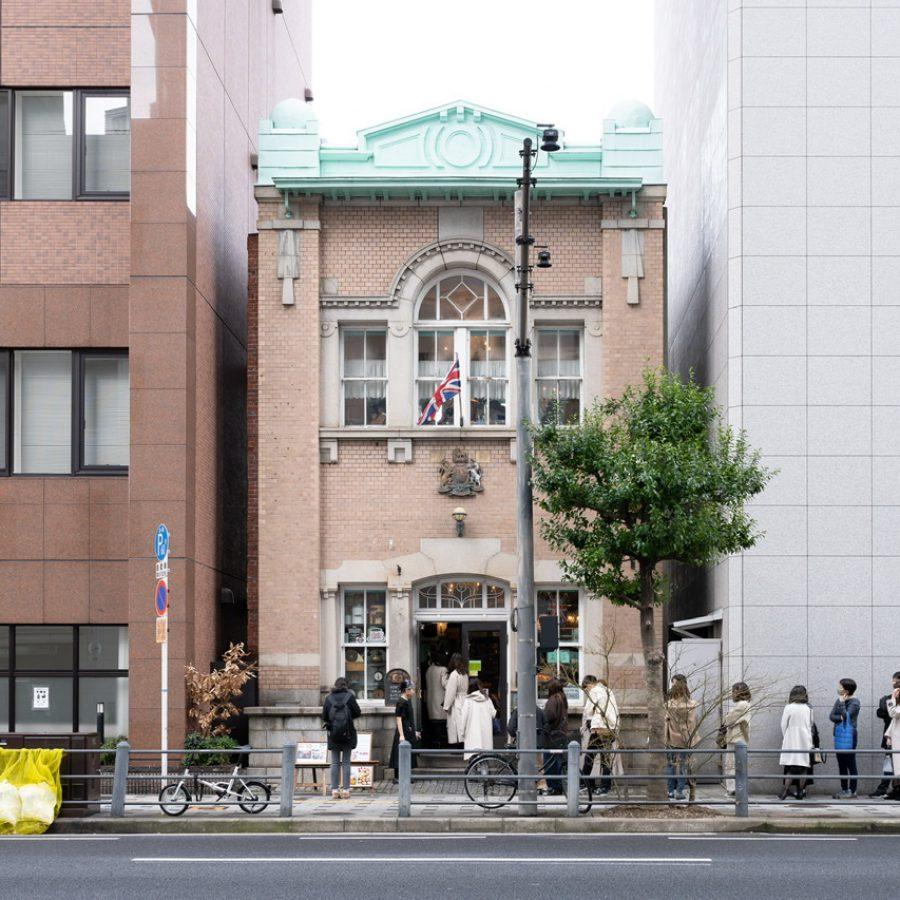 北浜レトロビルヂング【登録有形文化財】