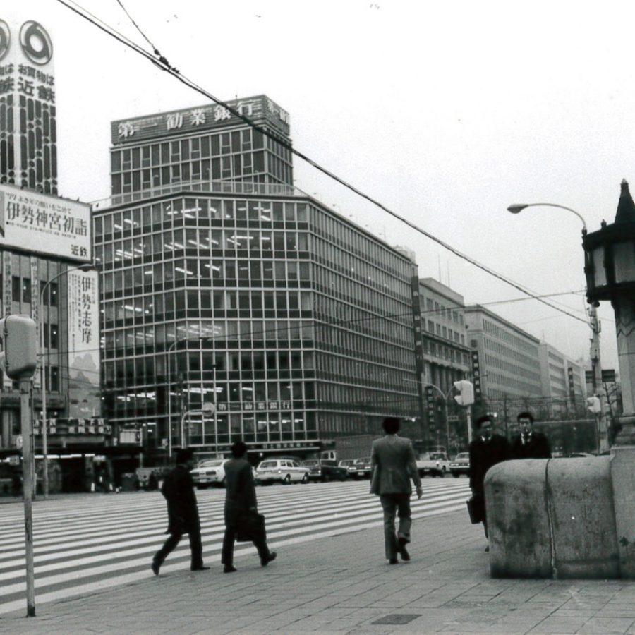 淀屋橋より第一勧業銀行を見る