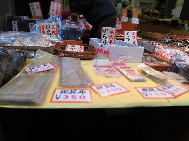 市場 フォトギャラリー | 大阪 ...
