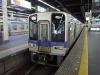 快速急行 - Rapid Express.