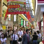 Shinsaibashisuji North Shopping Arcade