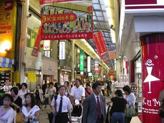 Shinsaibashisuji North Shopping Arcade