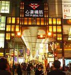 心齊橋筋商店街