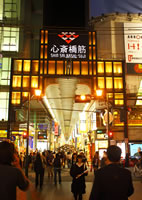 Shinsaibashisuji Shopping Arcade