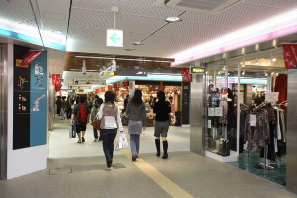 Nannan Town Shopping Arcade