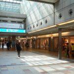 Crysta Nagahori Shopping Arcade
