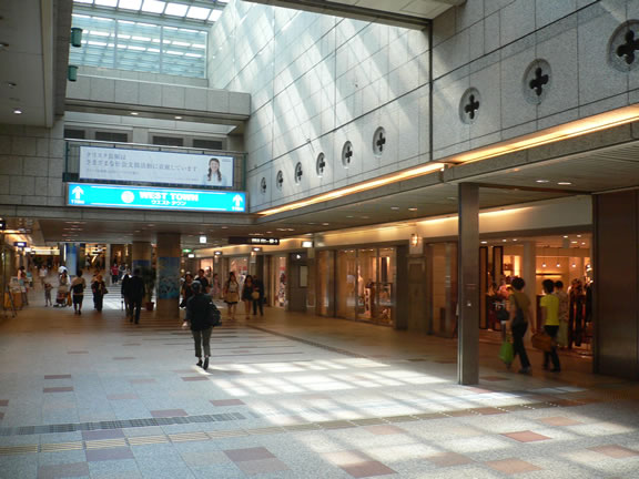 Crysta Nagahori Shopping Arcade