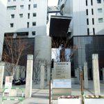 오사카 부립 현대미술센터