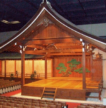 Ohtsuki Noh Theatre
