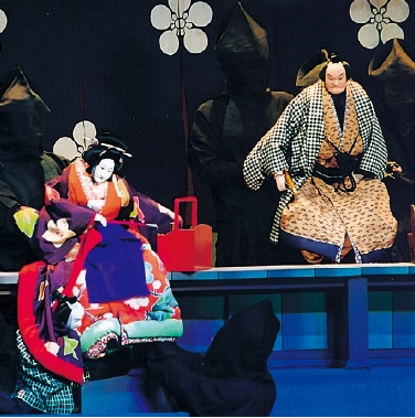 The National Bunraku(Puppet) Theater