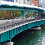 Tenmabashi Bridge