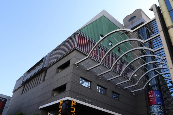大阪府上方演芸資料館(ワッハ上方)