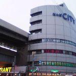 難波CITY/難波PARKS