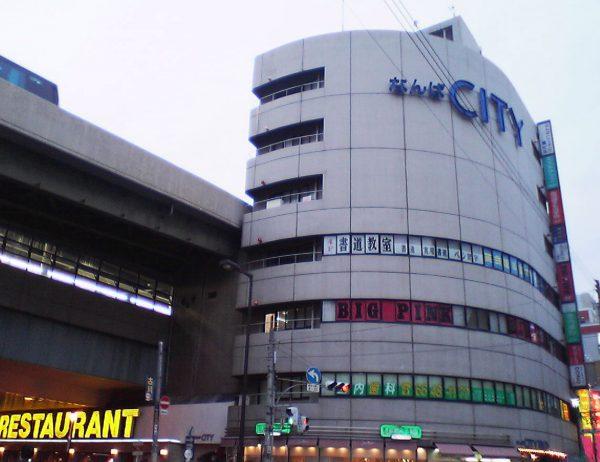 难波CITY / 难波 PARKS
