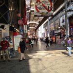ミナミ千日前商店街