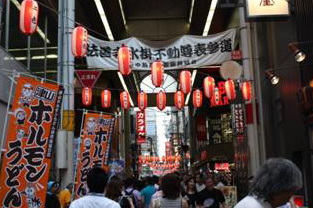 Nanchinakasuji Shopping Arcade