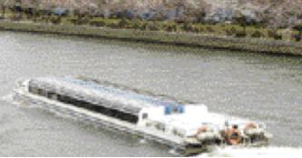 アクアライナー(大阪城港) Aqua-Liner (Osaka River Cruising)