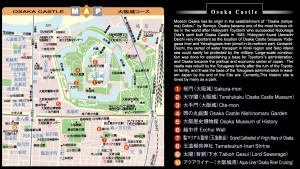 大阪城ルートマップ