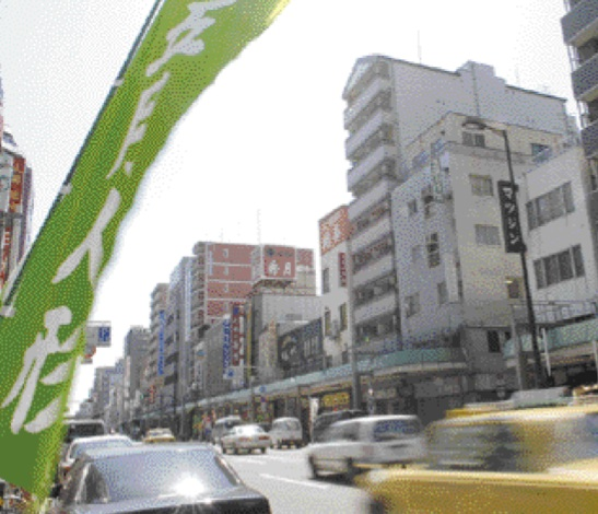 松屋町筋 Matsuyamachi-suji