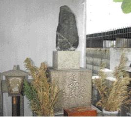近松門左衛門墓所 Tombstone of Monzaemon Chikamatu