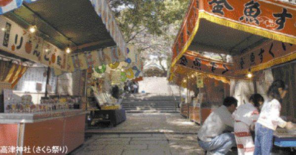 高津新神社 Kozu Shrine