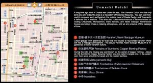 上町台地MAP