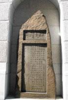 懐徳堂 Kaitokudo monument