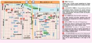 町人文化コースマップ