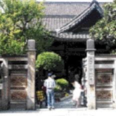 愛珠幼稚園 Aishu Kindergarten