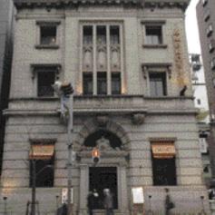 旧川崎貯蓄銀行大阪支店(堺筋倶楽部)Old Kawasaki-chochiku Bank Osaka(Sakaisuji Club)