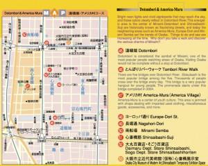 道頓堀・アメリカ村コースマップ
