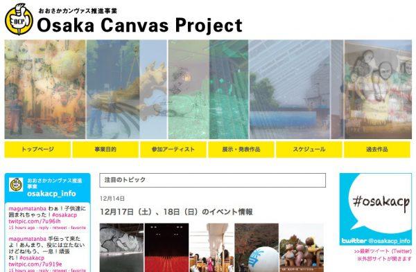 Osaka Canvas Project 2011
