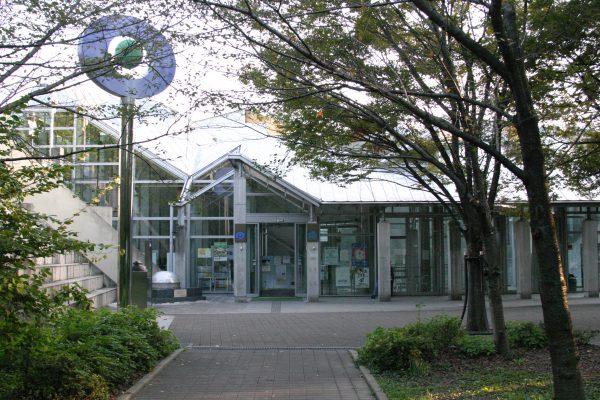 ピースおおさか大阪国際平和センター