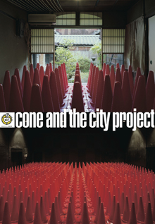CONE AND THE CITY PROJECT in 史跡難波宮跡