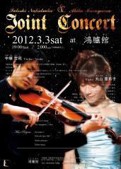 Satoshi akatsuka & Akiko Maruyama Joint Concert