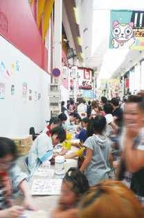 "Sennichimae ""Minyamin"" Summer Festival"