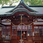 Sukunahikona Shrine