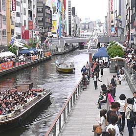 Tombori River walk(道頓堀河畔散歩林道)