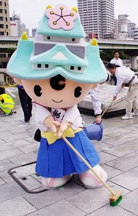 橋洗いブラッシュアップ大作戦2012~難波橋~
