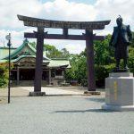 Hokoku Jinja Shrine
