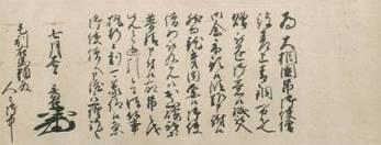 特別展「秀吉の城」