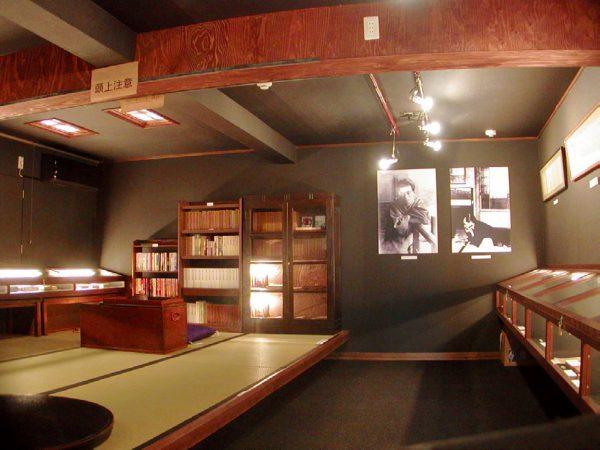 Sanjugo Naoki Memorial Hall