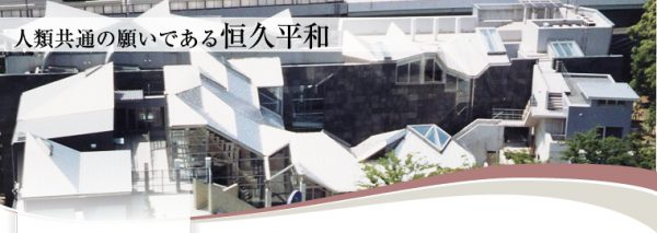 東日本大震災復興支援事業「平和の歌声 カラオケ道場」