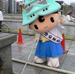 橋洗いブラッシュアップ大作戦2012~本町橋~