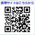大阪府AED (自動体外式除細動器) マップ