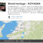 foursquare(C) KOYASAN
